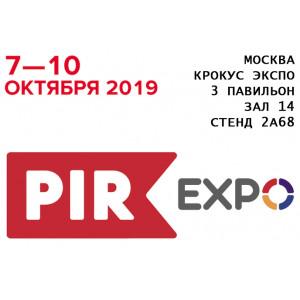 Стартовала выставка оборудования для профессиональных кухонь ПИР 2019 в Крокус Экспо